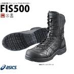 安全靴 アシックス ウインジョブ  500