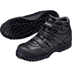 安全靴 アシックス ウインジョブ53S ハイカット