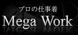 Mega Work